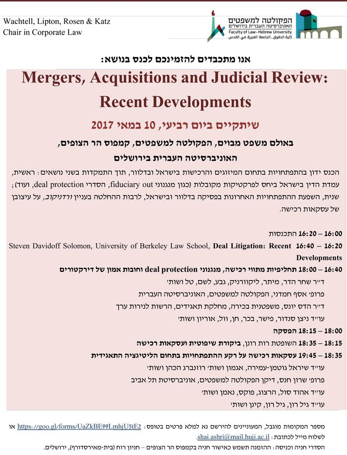 Mergers, Acquisitions and Judicial Review: Recent Developments