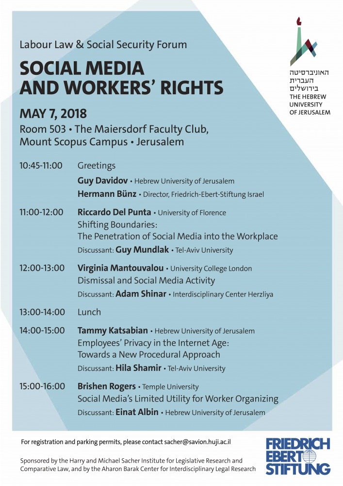 כנס בנושא: Social Media And Workers' Rights