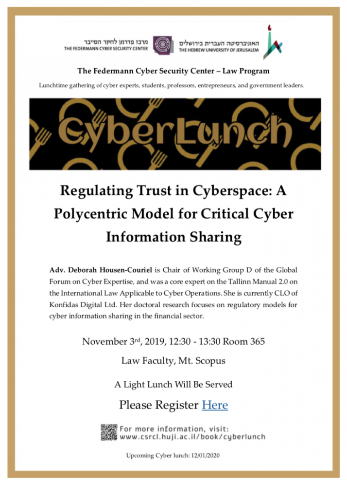 CyberLunch, the first of the academic year