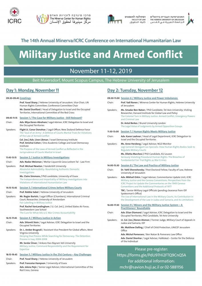 משפט צבאי בזמן סכסוך מזוין