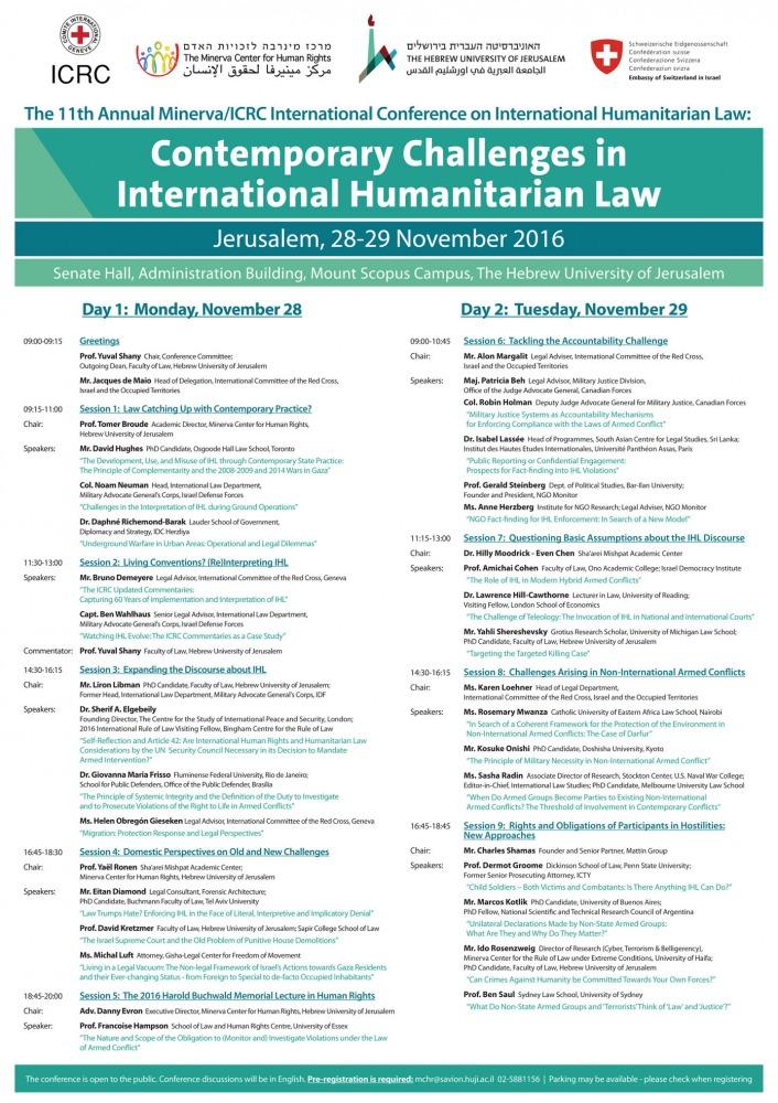 הכנס השנתי ה-11 של מרכז מינרבה לזכויות האדם והצלב האדום הבינלאומי