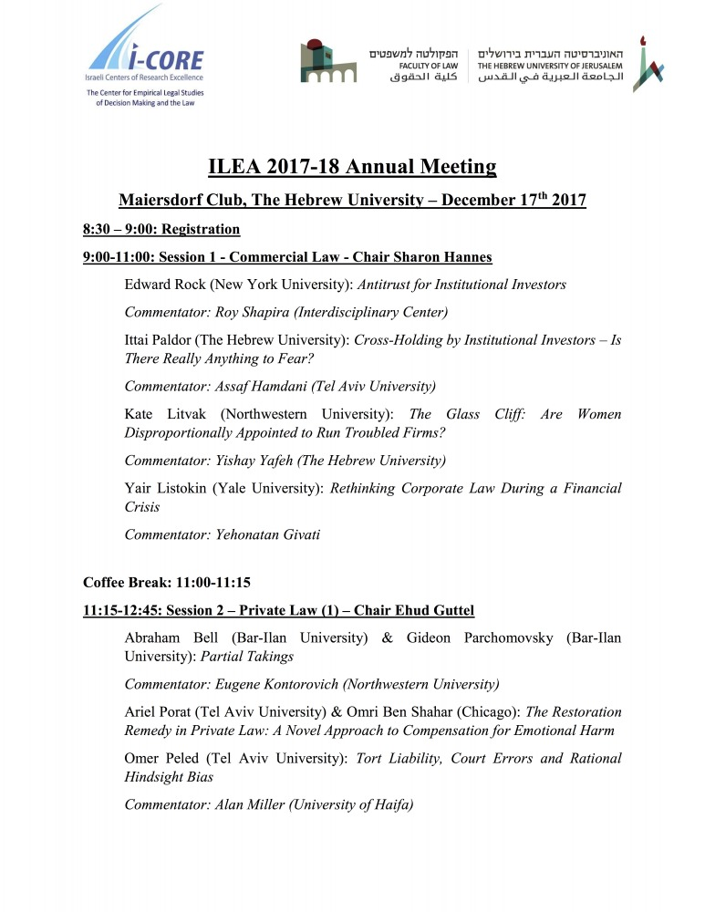 ILEA 2017-18 Annual Meeting