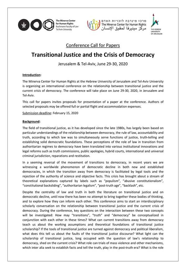 Call for Papers-  The Minerva Center for Human Rights