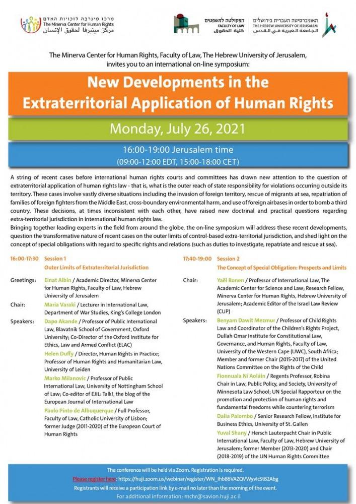 תחולה אקסטרה-טריטוריאלית של זכויות אדם – התפתחויות חדשות