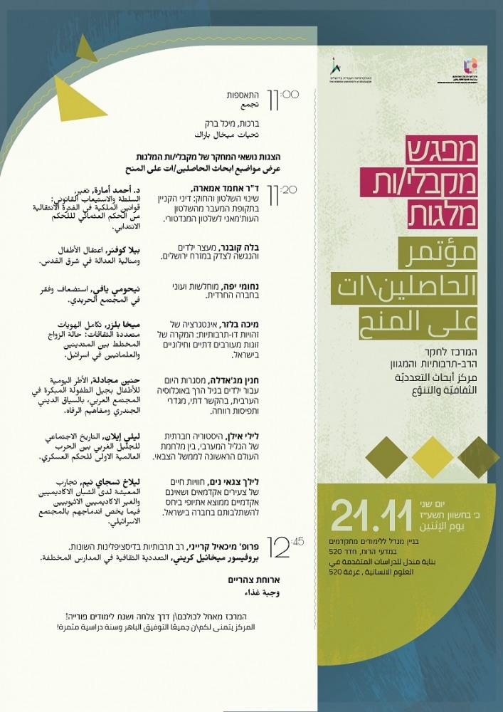 invitation_211116