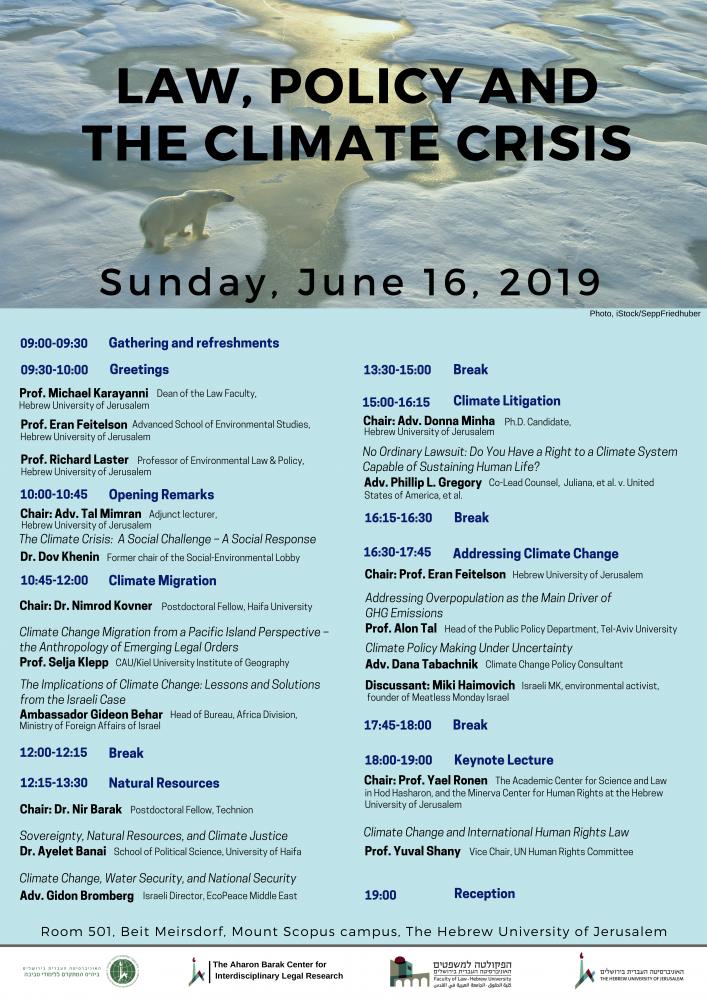 משפט, מדיניות ומשבר האקלים