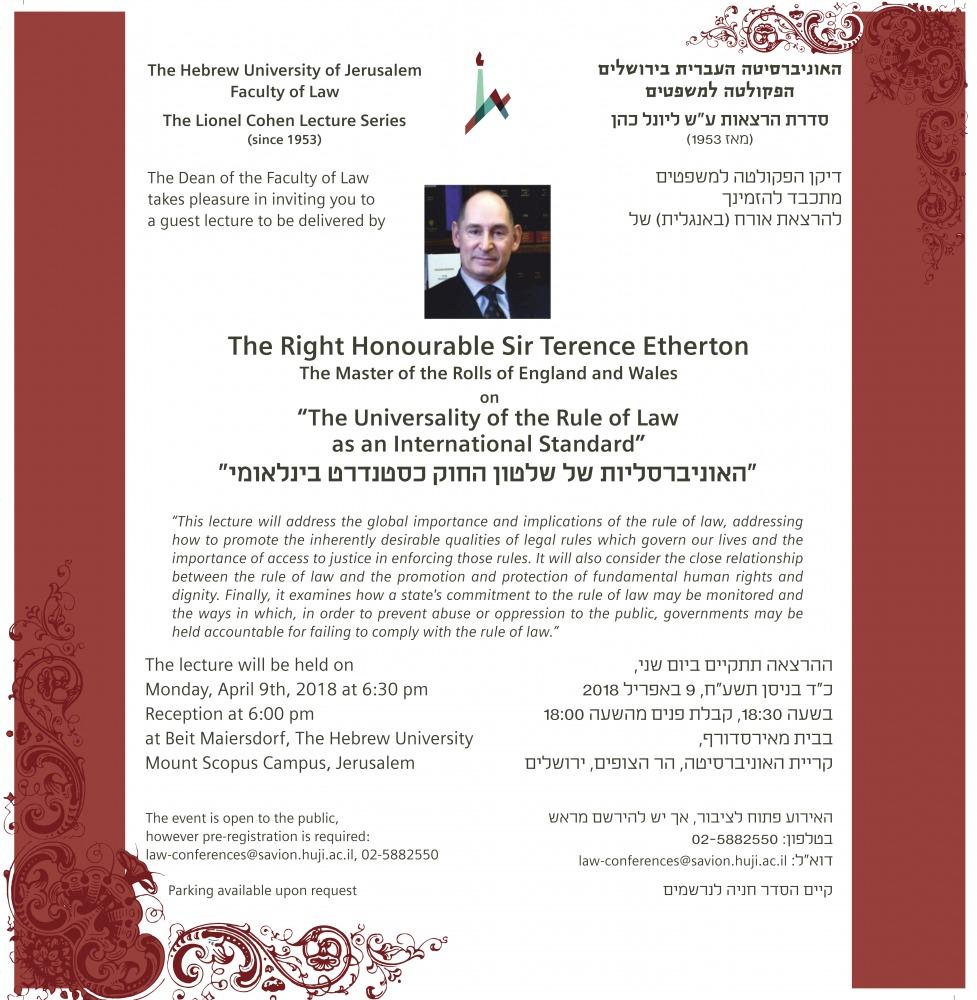 The Lionel Cohen Annual Lecture Series