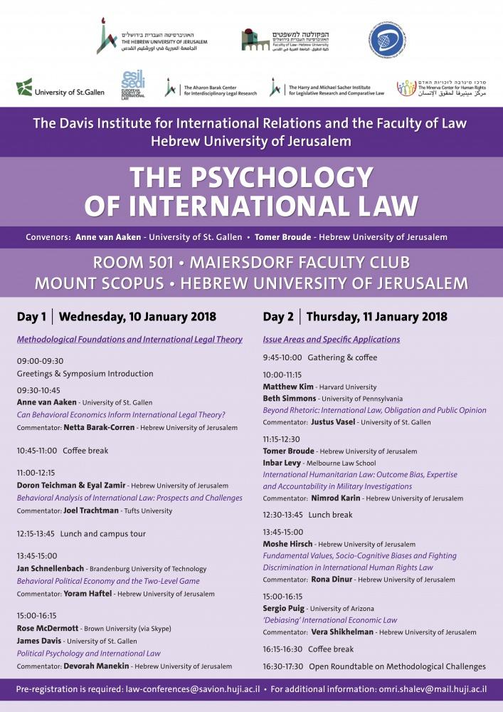 כנס בנושא הפסיכולוגיה של המשפט הבינלאומי