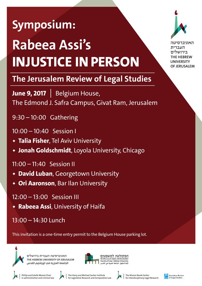 Symposium: Rabeea Assi's Injustice in Person