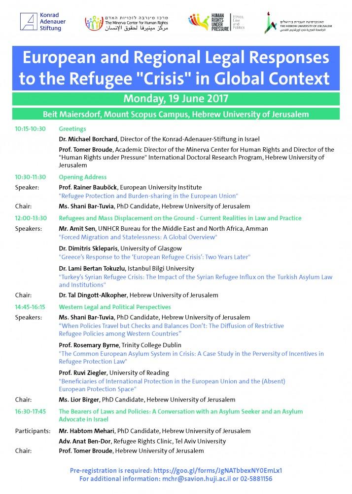 הכנס בנושא משבר הפליטים באירופה בהקשר גלובלי