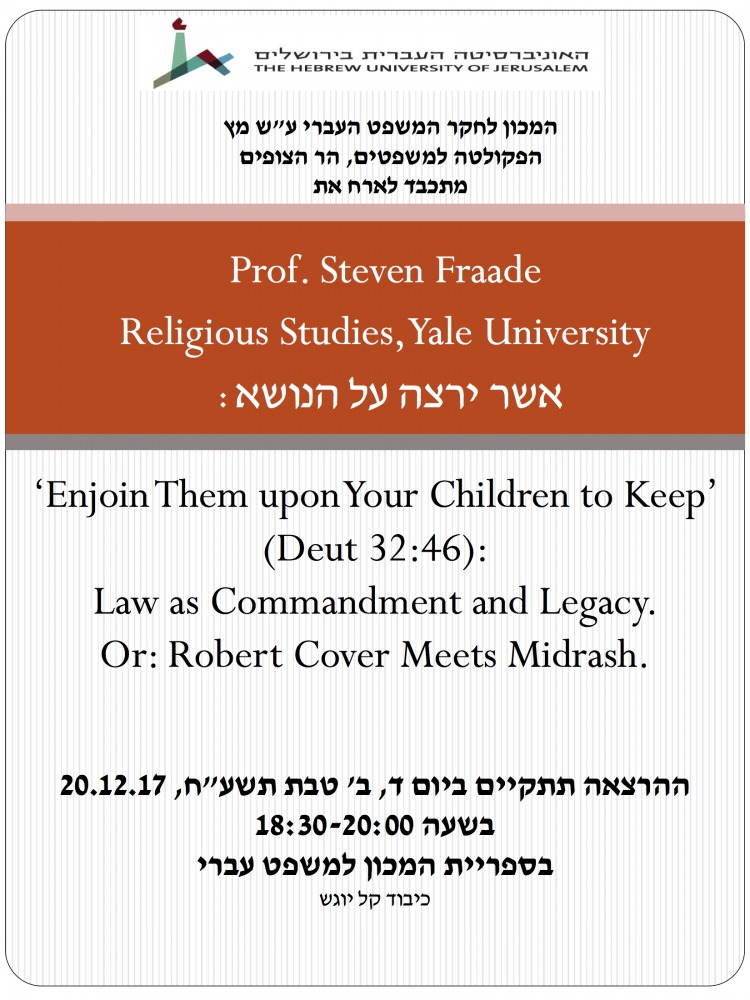 steven_fraade_the_institute_for_jewish_law