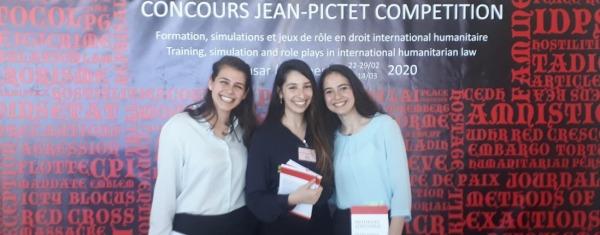 """תומכים בנבחרת הפקולטה לתחרות הבינלאומית ע""""ש זאן פיקטה!"""