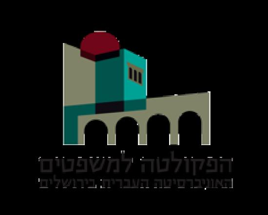 """קול קורא: """"תופעת הזנות בישראל – דרכי התמודדות"""""""