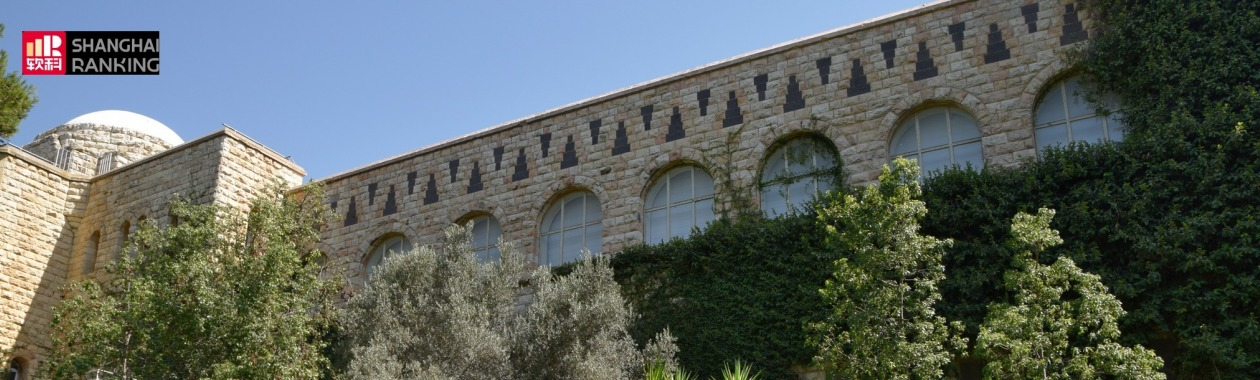 דירוג שנחאי לשנת 2021 - הפקולטה למשפטים מדורגת במקום ה-30 בעולם וה-1 בישראל