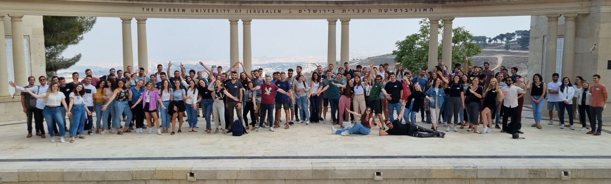 ברוכים הבאים תלמידי שנה א׳ וברכת שנה אקדמית פוריה ומוצלחת לסטודנטים ולחברי הסגל